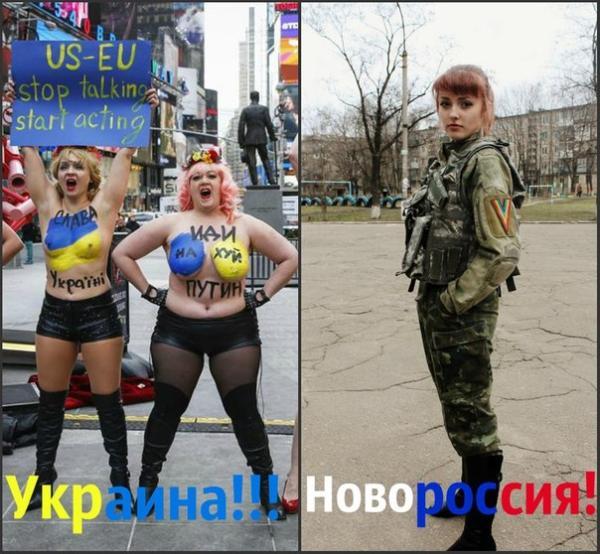 Порно чат ru фото
